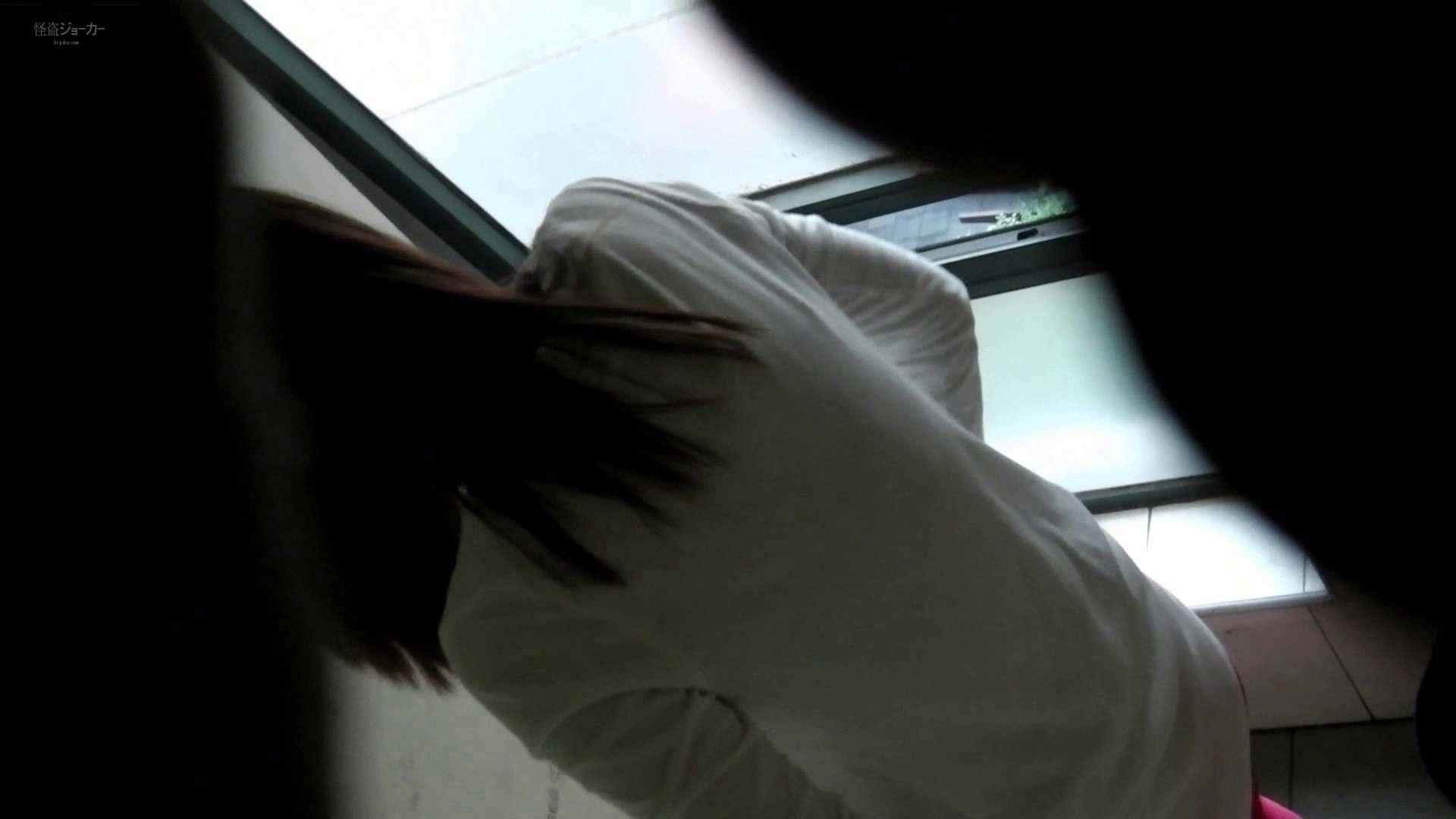 ステーション編 vol.25 必見桜庭みなみ?似 登場! 洗面所 AV無料動画キャプチャ 110画像 11