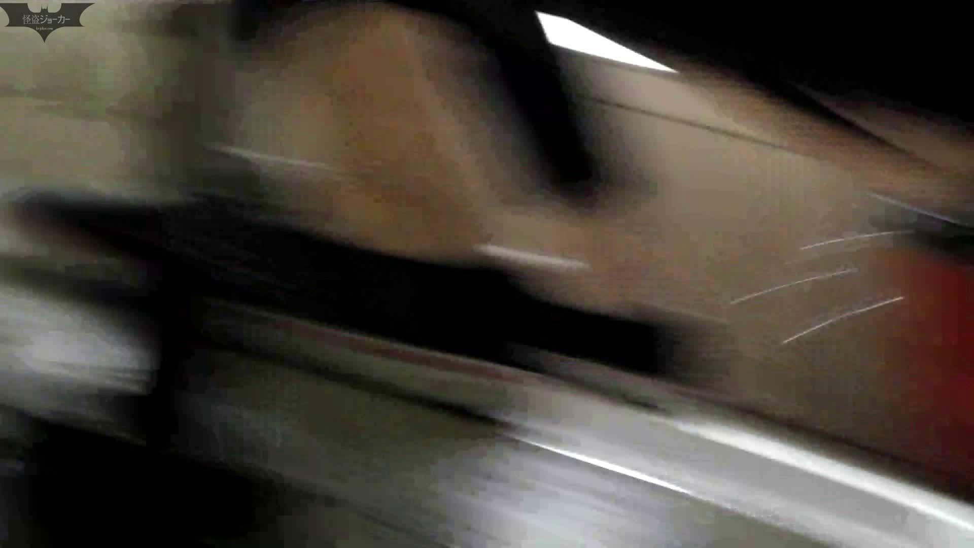 ステーション編 vol.25 必見桜庭みなみ?似 登場! 丸見え ワレメ無修正動画無料 110画像 44