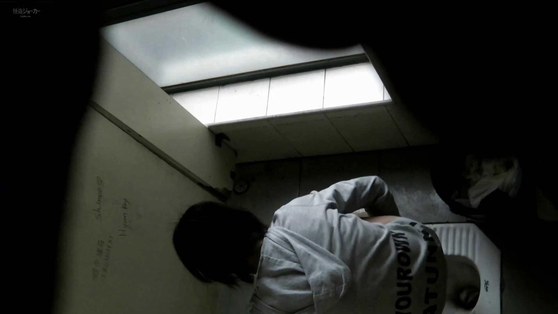 ステーション編 vol.25 必見桜庭みなみ?似 登場! 盛合せ SEX無修正画像 110画像 93
