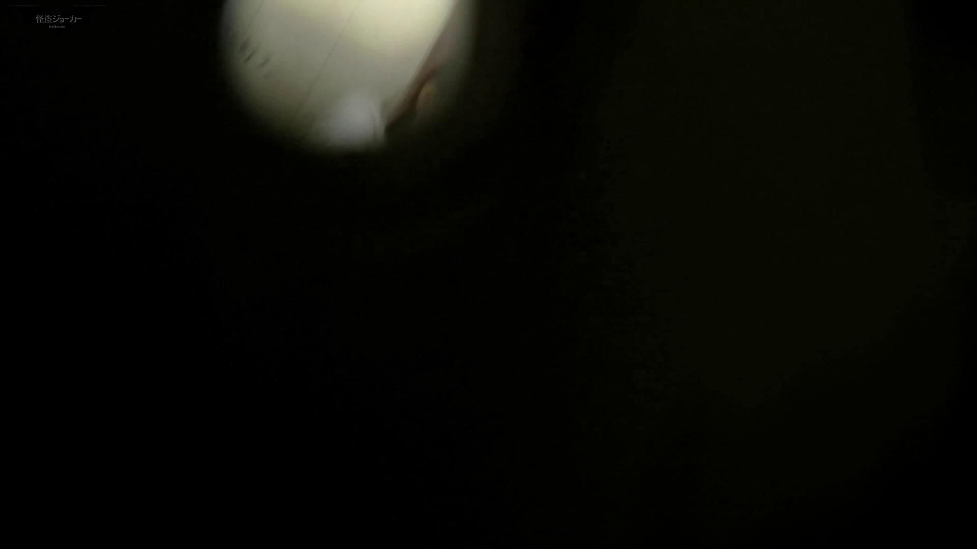 ステーション編 vol.26 壁を乗り越えたら絶景が待っていた!! 高画質 オマンコ動画キャプチャ 100画像 41