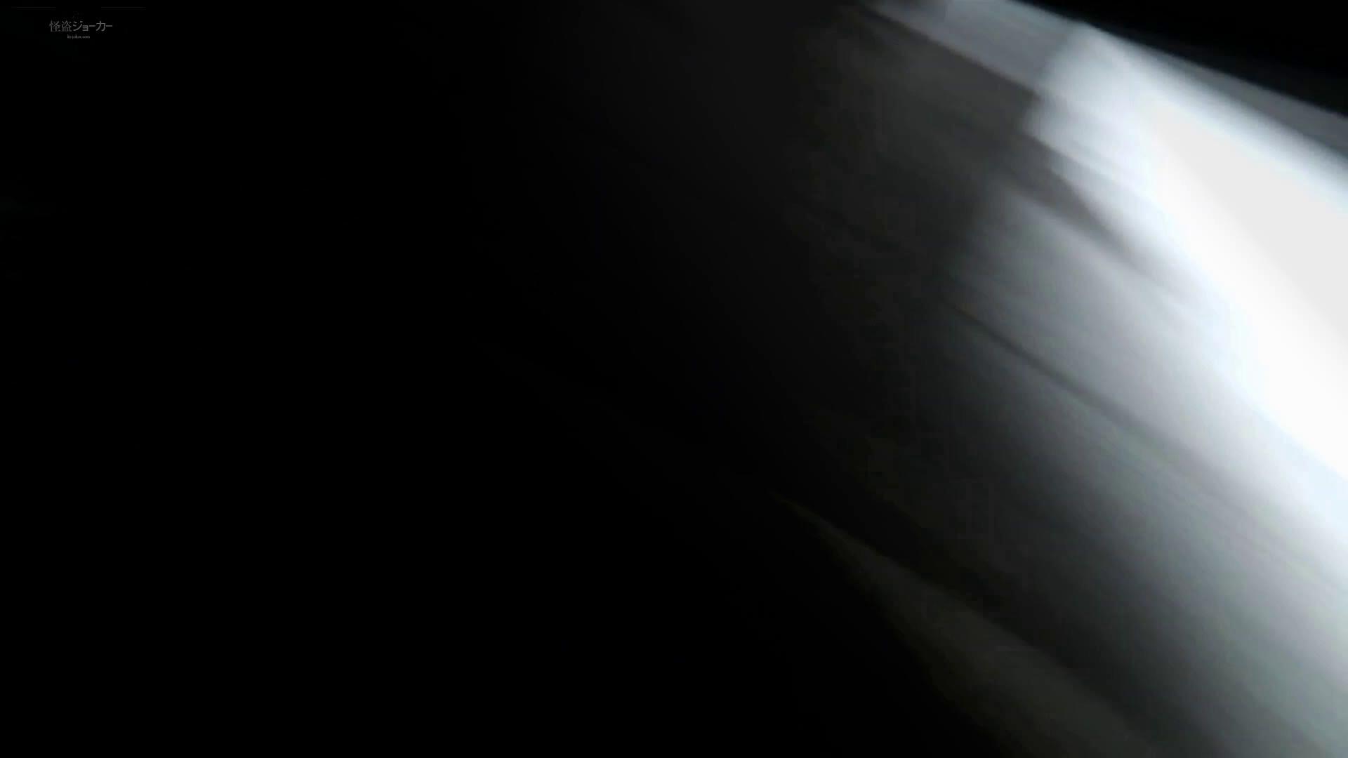 ステーション編 vol.26 壁を乗り越えたら絶景が待っていた!! ギャル攻め スケベ動画紹介 100画像 44