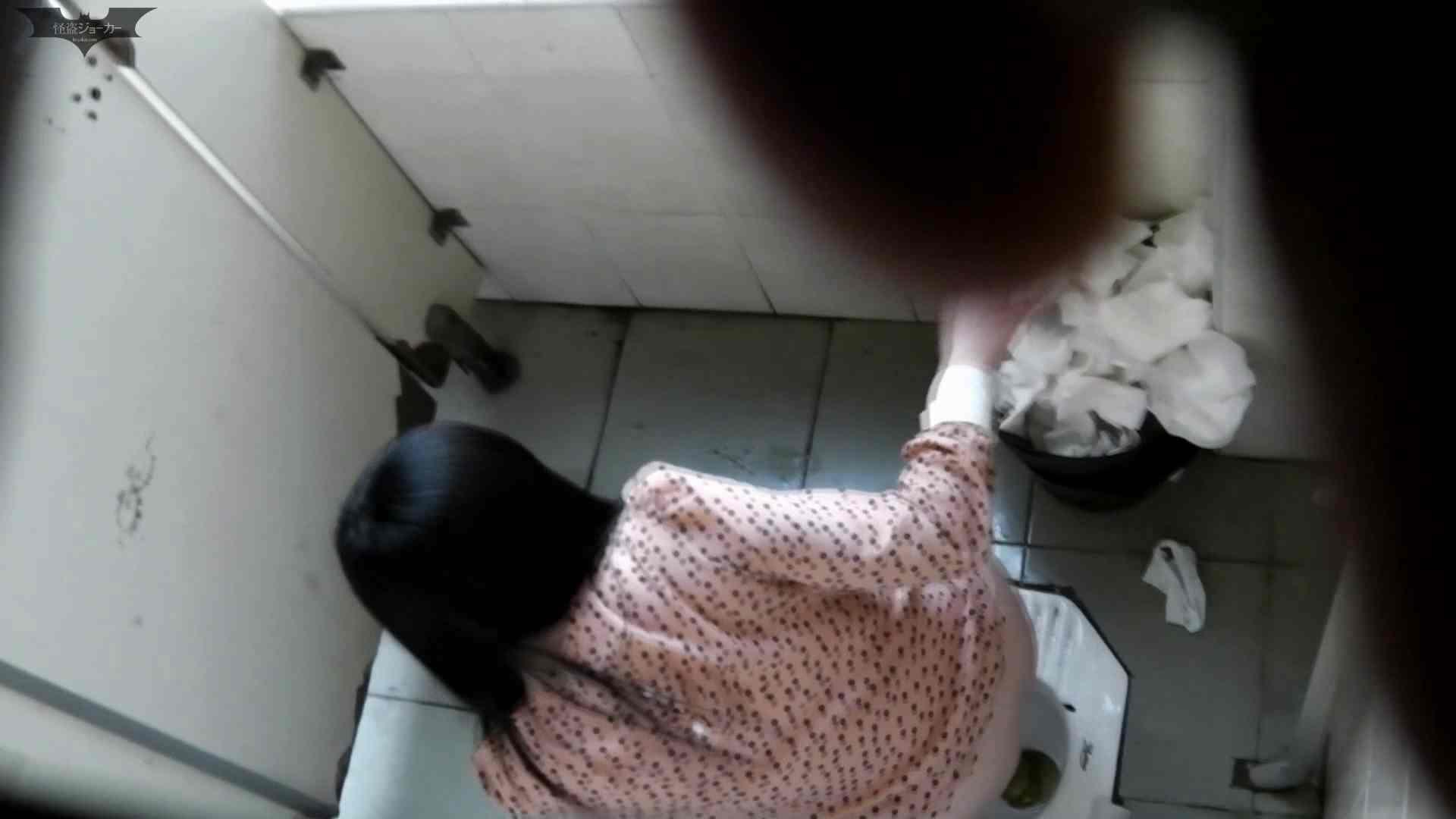 ステーション編 vol.26 壁を乗り越えたら絶景が待っていた!! 洗面所 オマンコ動画キャプチャ 100画像 46