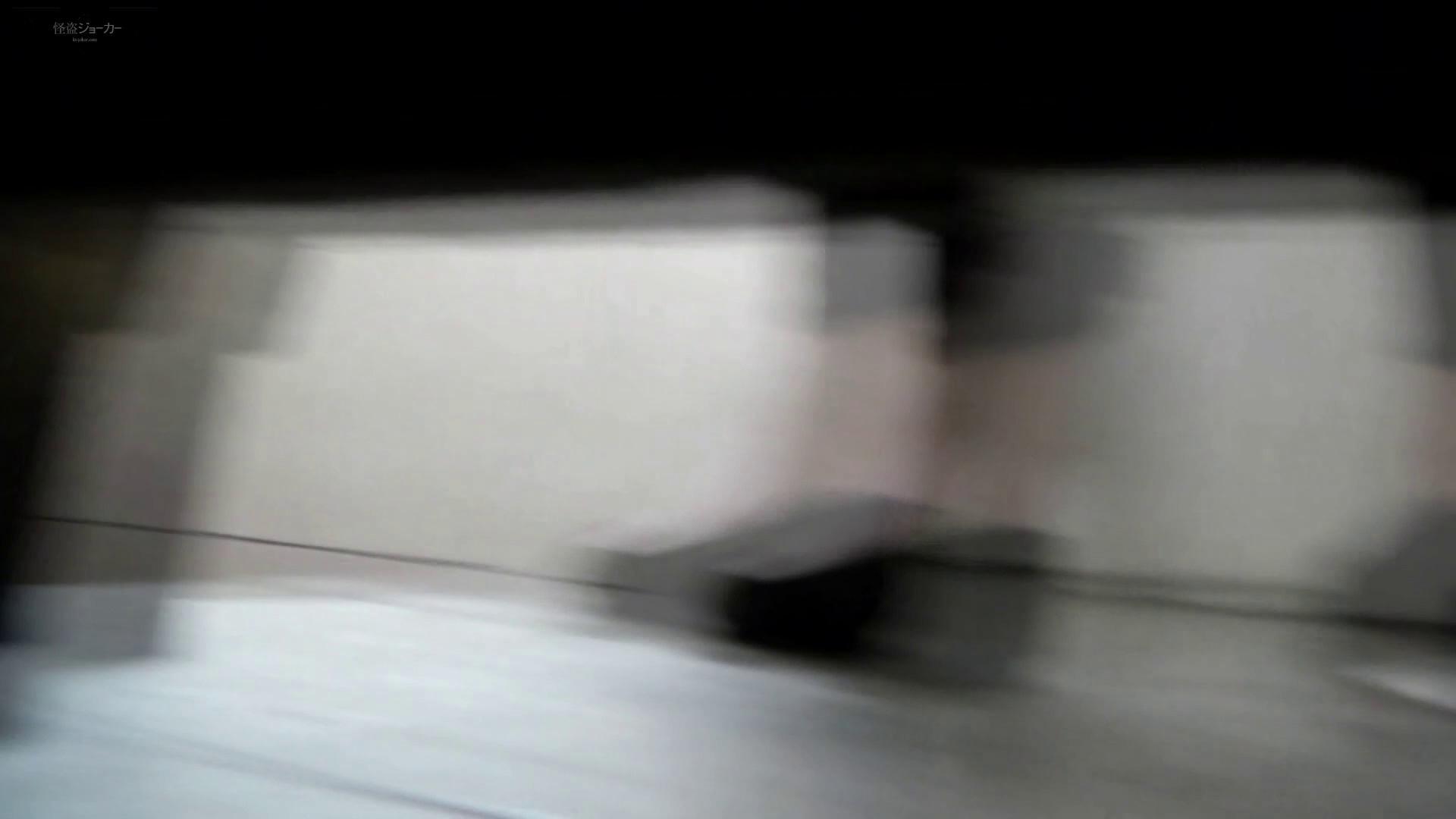 ステーション編 vol.26 壁を乗り越えたら絶景が待っていた!! ギャル攻め スケベ動画紹介 100画像 50