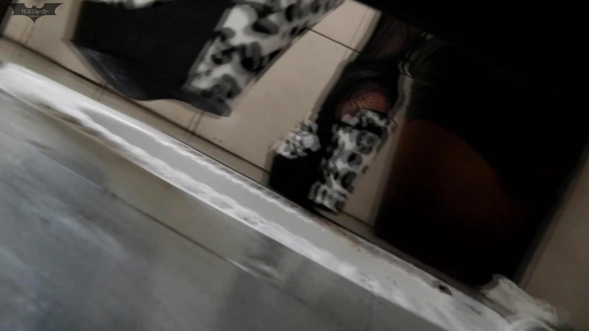 ステーション編 vol.26 壁を乗り越えたら絶景が待っていた!! 洗面所 オマンコ動画キャプチャ 100画像 64