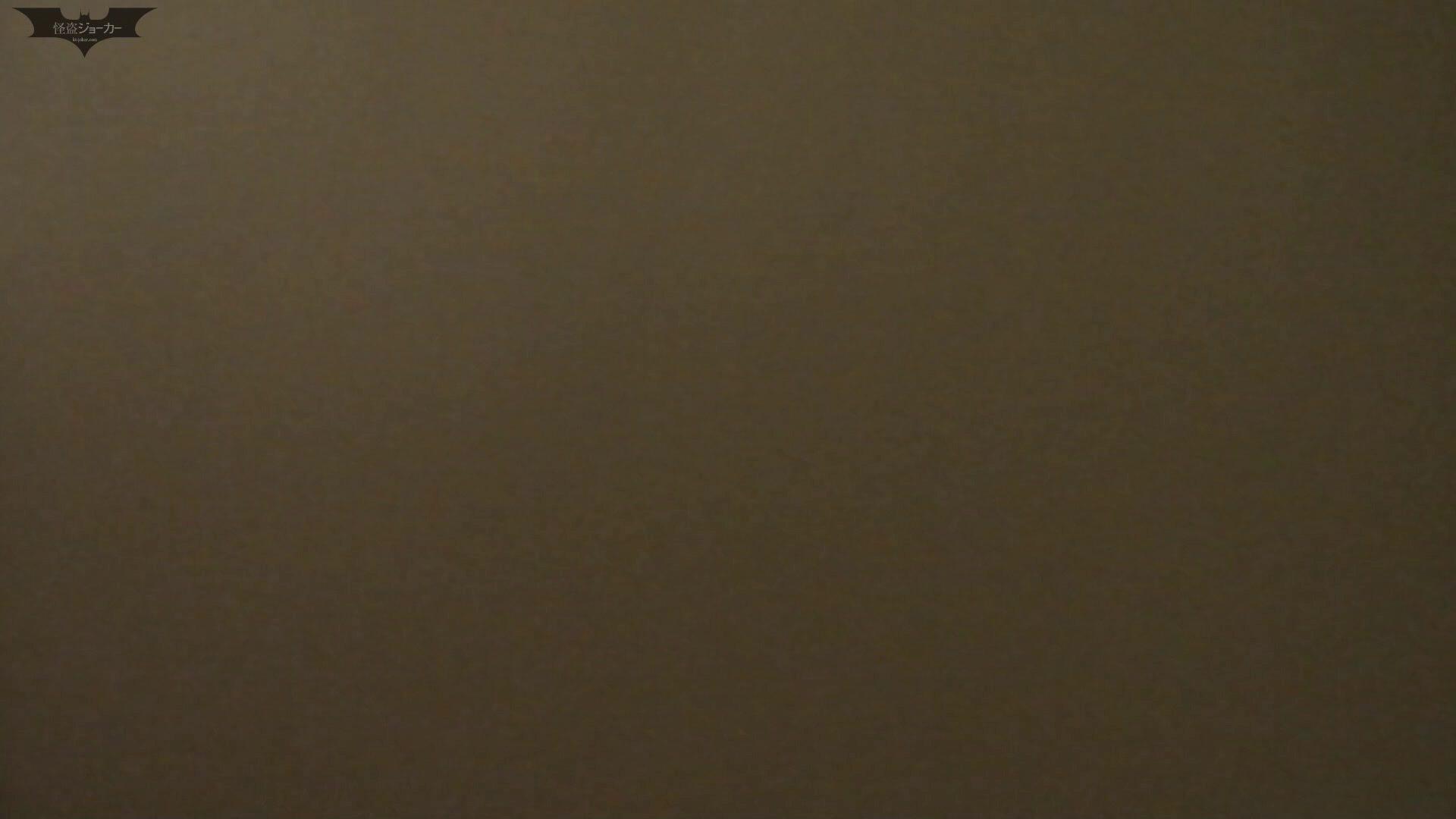 ステーション編 vol.26 壁を乗り越えたら絶景が待っていた!! 盛合せ オマンコ無修正動画無料 100画像 75