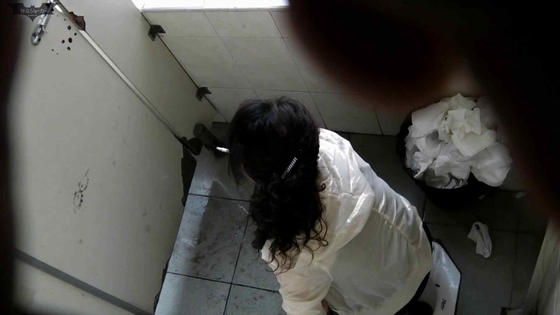 ステーション編 vol.26 壁を乗り越えたら絶景が待っていた!! 洗面所 オマンコ動画キャプチャ 100画像 76