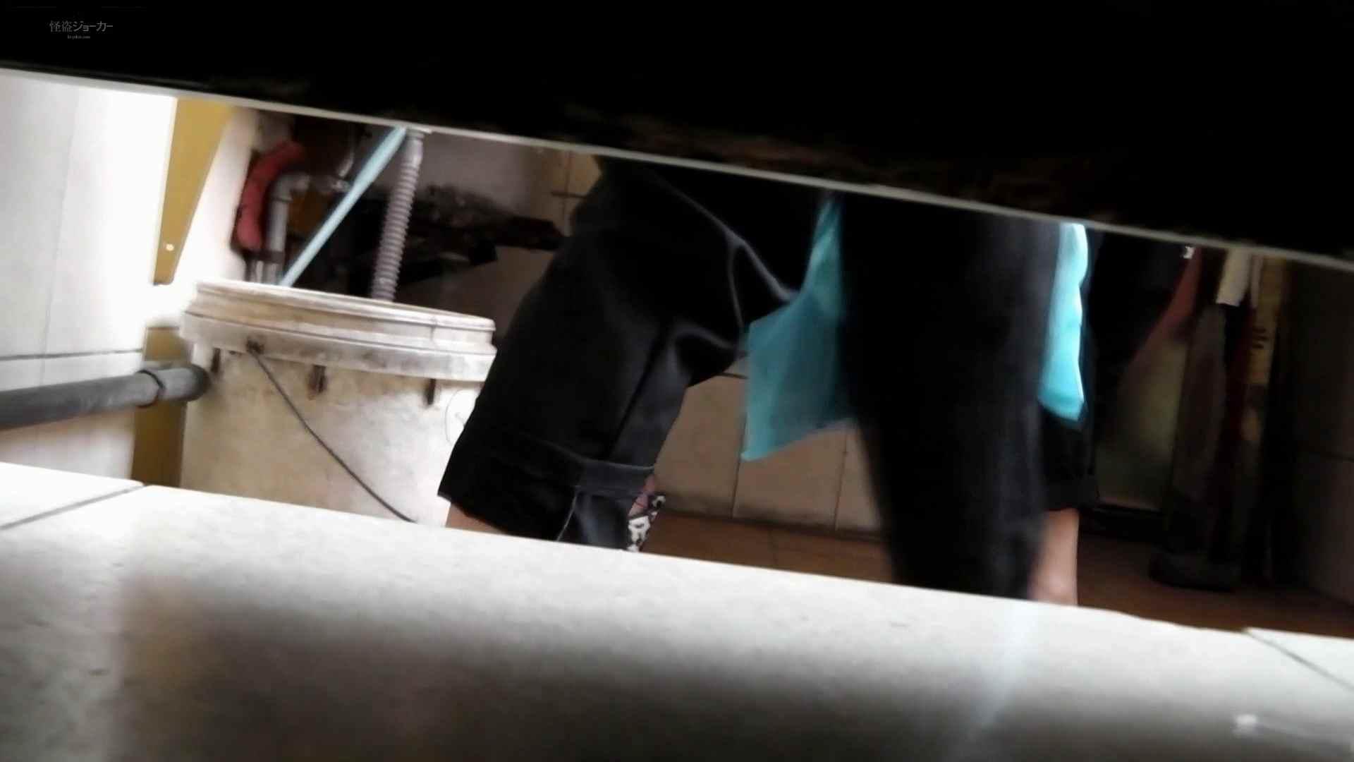 ステーション編 vol.26 壁を乗り越えたら絶景が待っていた!! 洗面所 オマンコ動画キャプチャ 100画像 88