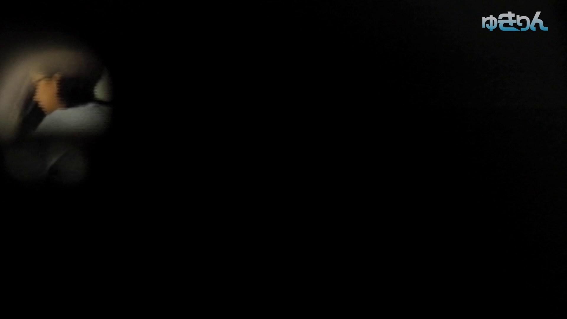 ステーション編 vol54 便秘のせいで長蛇の列、じっくり撮らせて頂きました 洗面所 オマンコ無修正動画無料 64画像 53