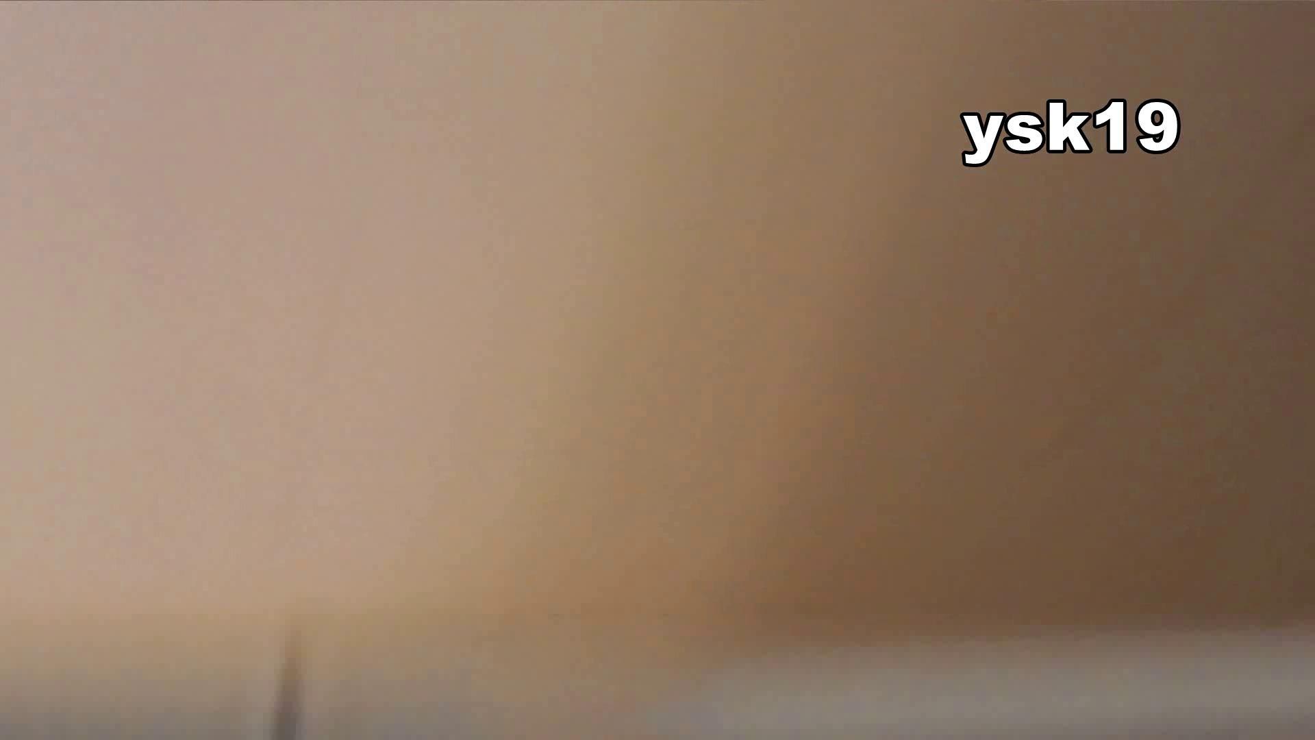 世界の射窓から ステーション編 vol.19 バレた!扉蹴られゆきりん大ピンチ! 丸見え アダルト動画キャプチャ 100画像 7