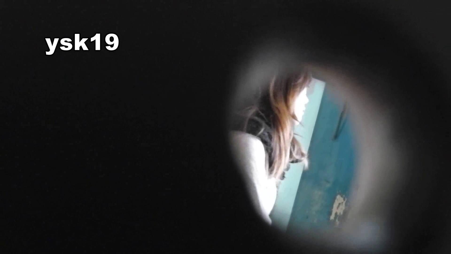 世界の射窓から ステーション編 vol.19 バレた!扉蹴られゆきりん大ピンチ! お姉さん攻略 | ギャル攻め  100画像 36