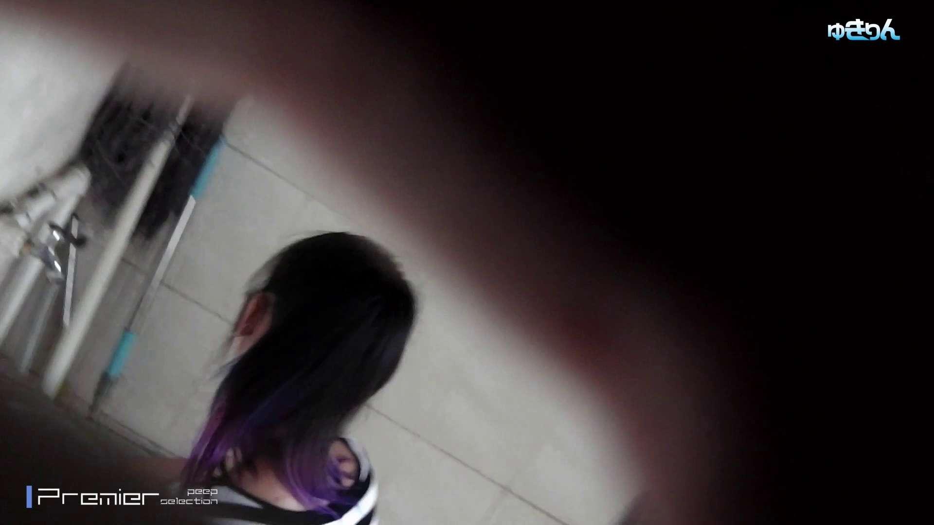 ステーション編 vol60 ユキリン粘着撮り!!今回はタイトなパンツが似合う美女 パンツ特集  82画像 24