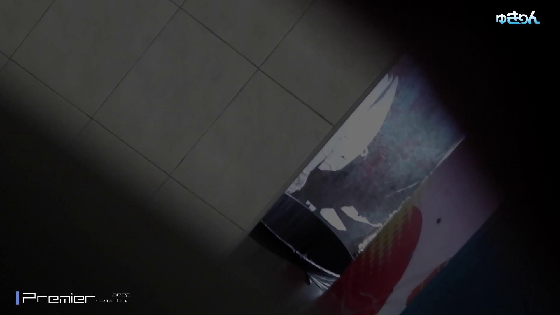 ステーション編 vol60 ユキリン粘着撮り!!今回はタイトなパンツが似合う美女 パンツ特集   美女  82画像 25