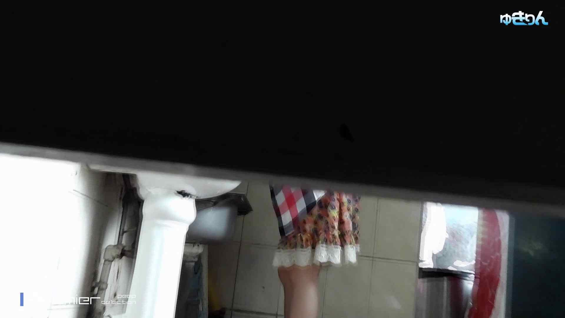 ステーション編 vol63 ハイヒール花柄に注目 ギャル攻め おまんこ無修正動画無料 58画像 56