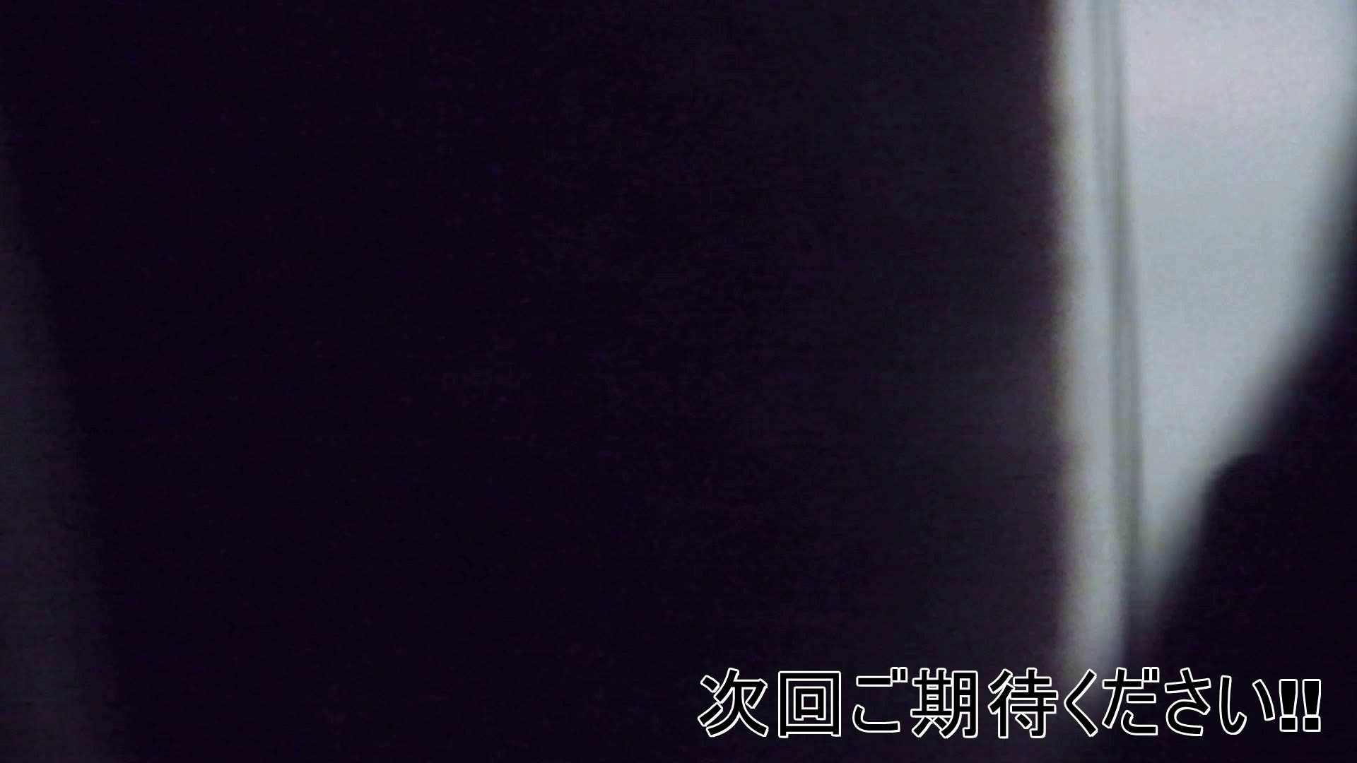 世界の射窓から vol.9 盛合せ | お姉さん攻略  85画像 16