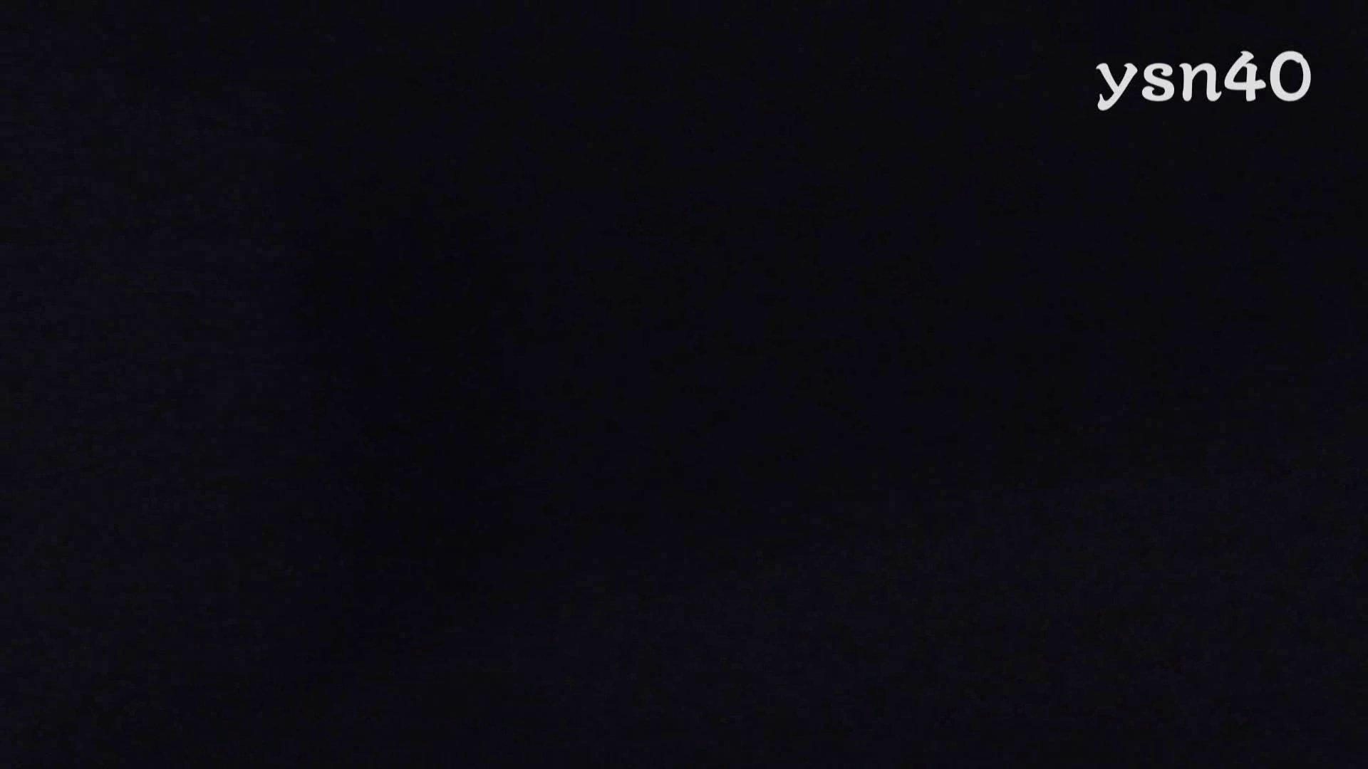 世界の射窓から vol.40 あの体勢エロ過ぎます 高画質 われめAV動画紹介 58画像 11