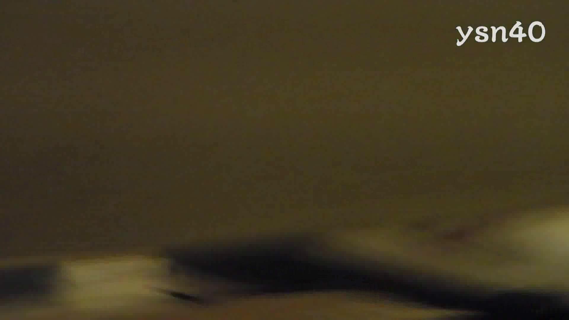 世界の射窓から vol.40 あの体勢エロ過ぎます 友人・知人   洗面所  58画像 52