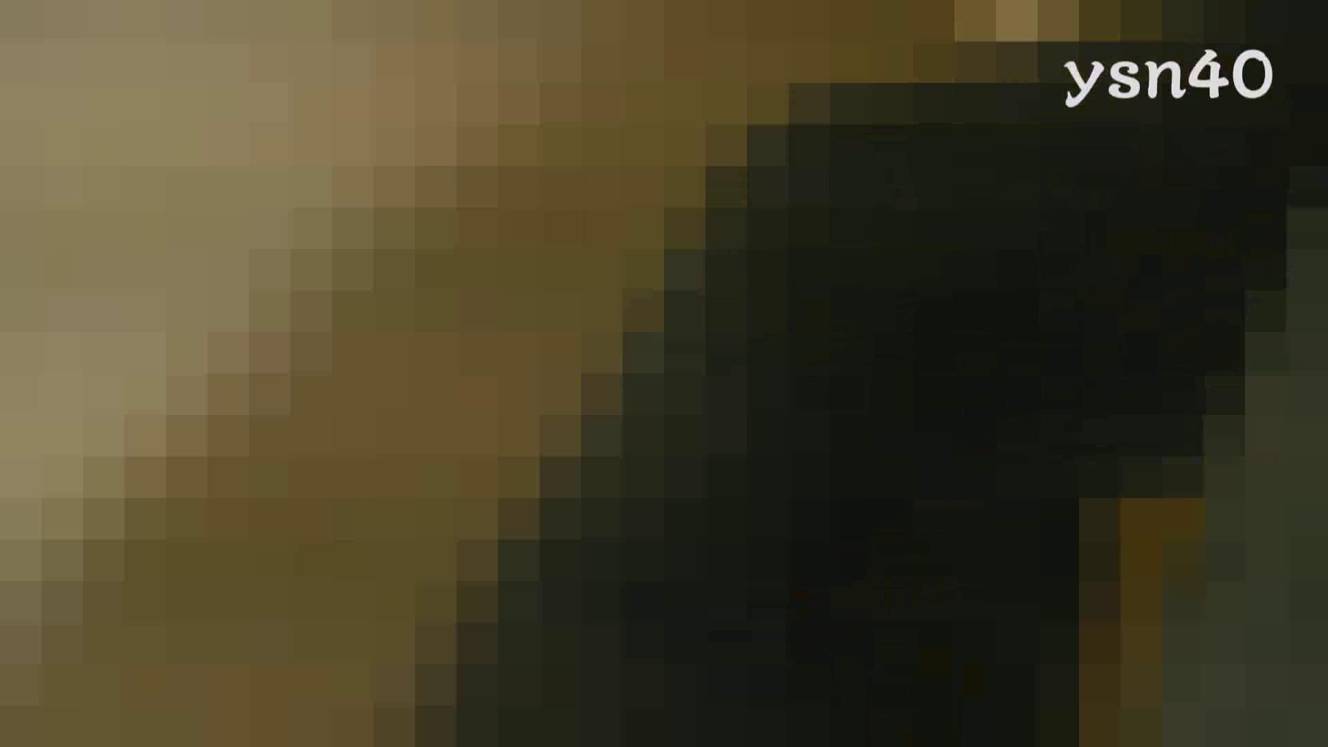 世界の射窓から vol.40 あの体勢エロ過ぎます 高画質 われめAV動画紹介 58画像 53