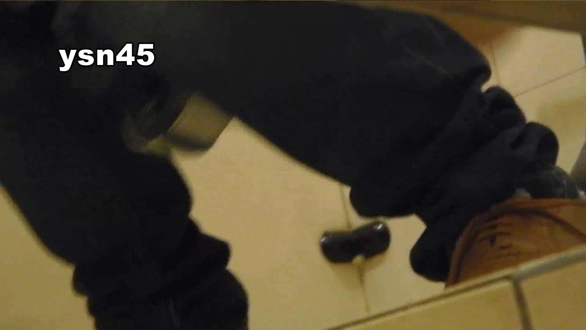 世界の射窓から vol.45 尻出しスマホ お姉さん攻略 濡れ場動画紹介 79画像 3