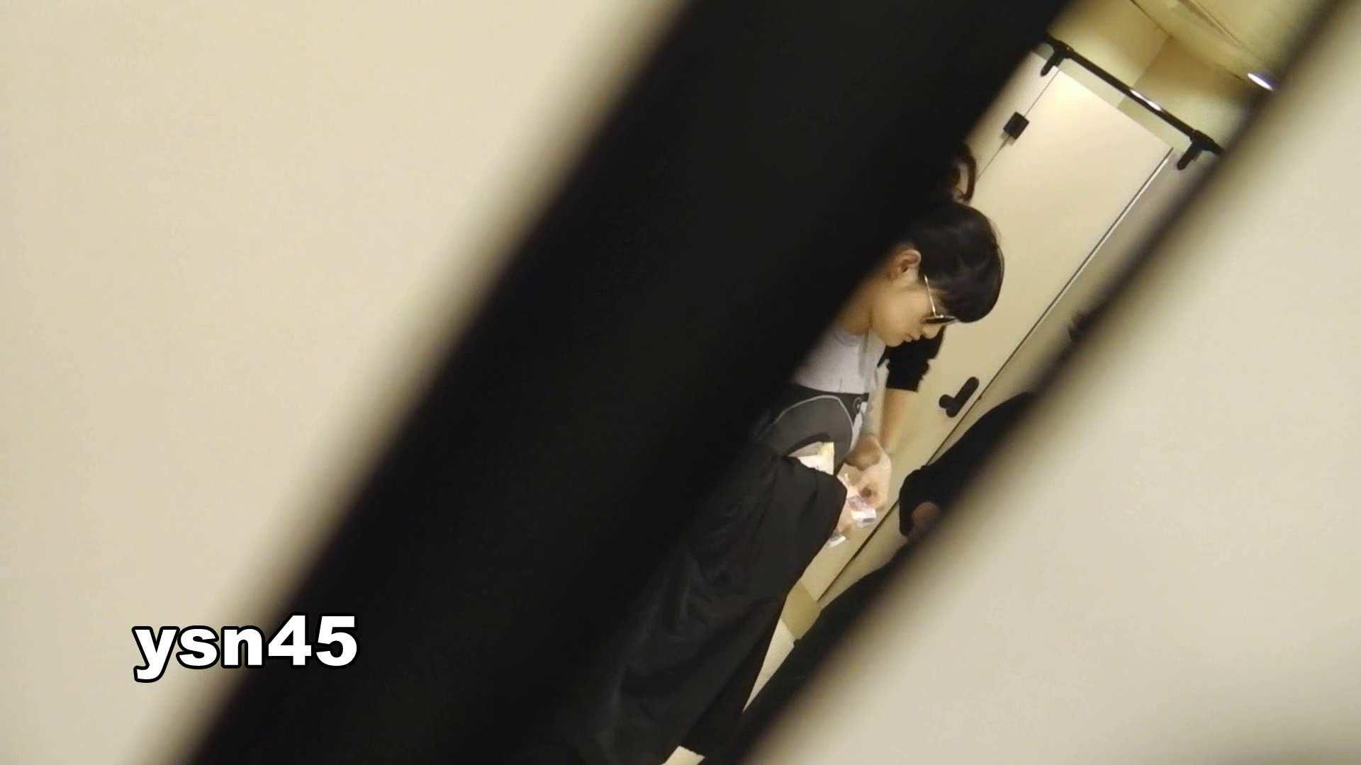 世界の射窓から vol.45 尻出しスマホ お姉さん攻略 濡れ場動画紹介 79画像 28