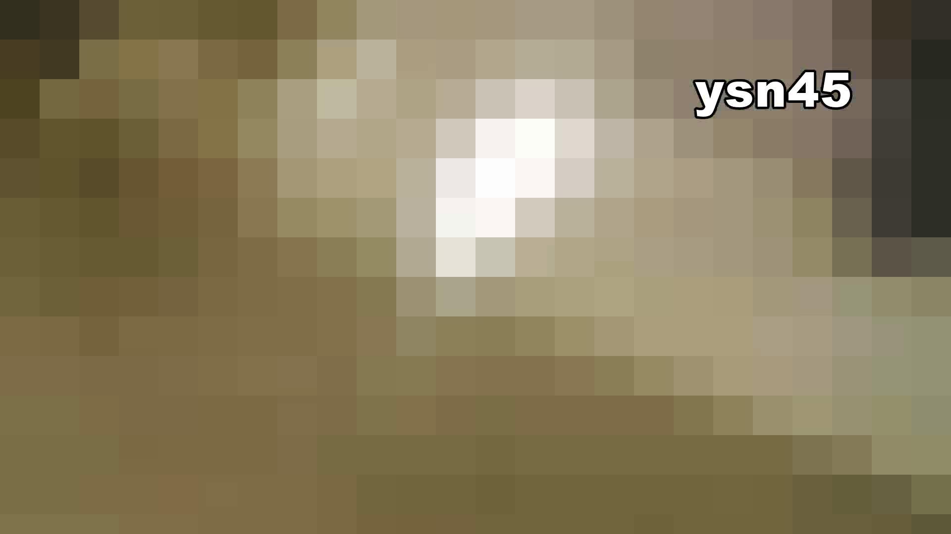 世界の射窓から vol.45 尻出しスマホ お姉さん攻略 濡れ場動画紹介 79画像 73