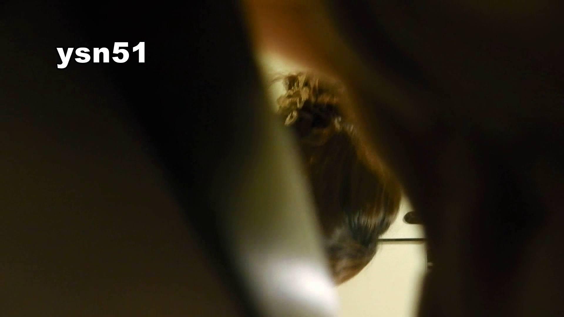 世界の射窓から vol.51 ゴージャスな… 盛合せ   丸見え  90画像 16