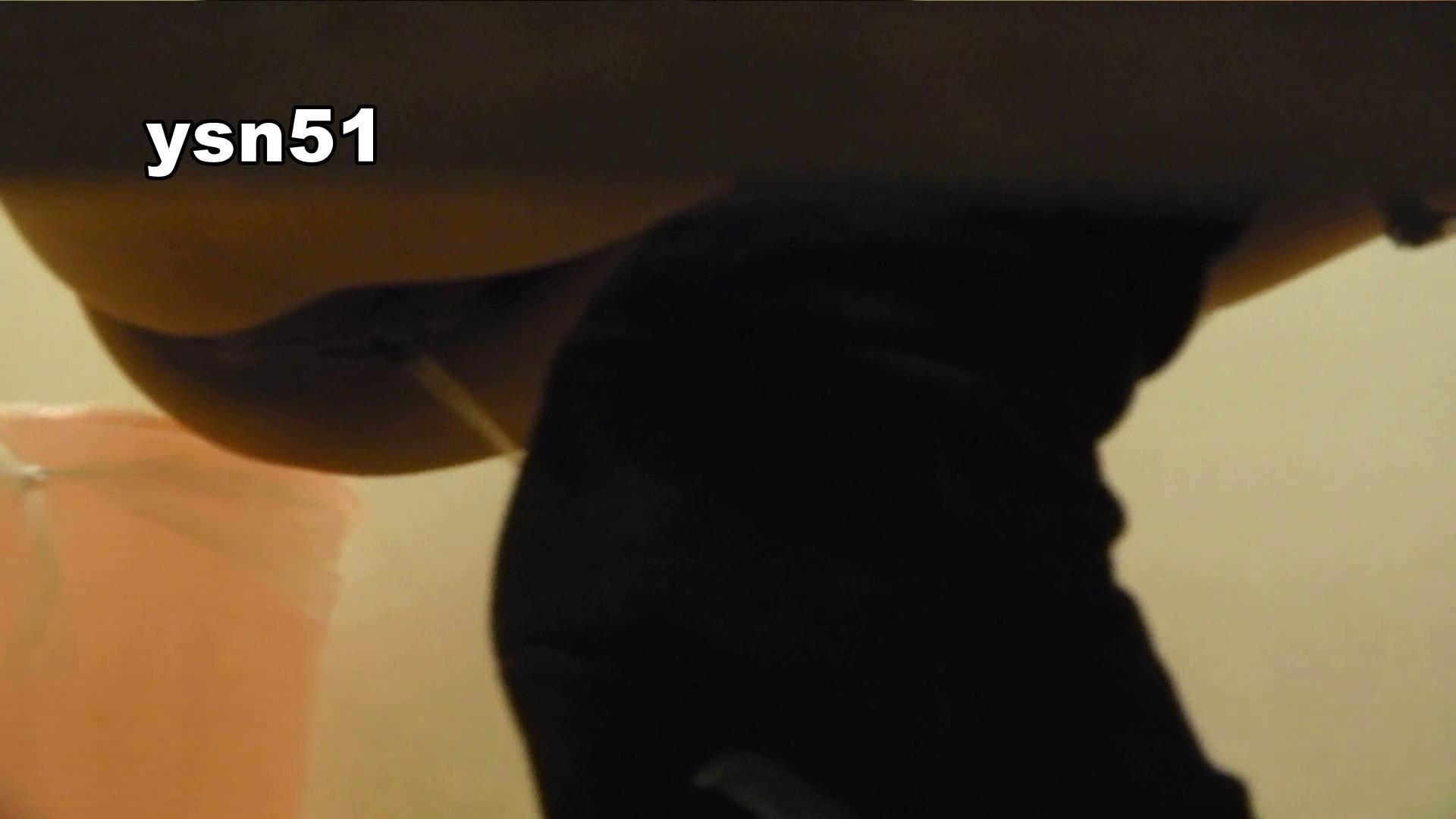 世界の射窓から vol.51 ゴージャスな… ギャル攻め おめこ無修正動画無料 90画像 17