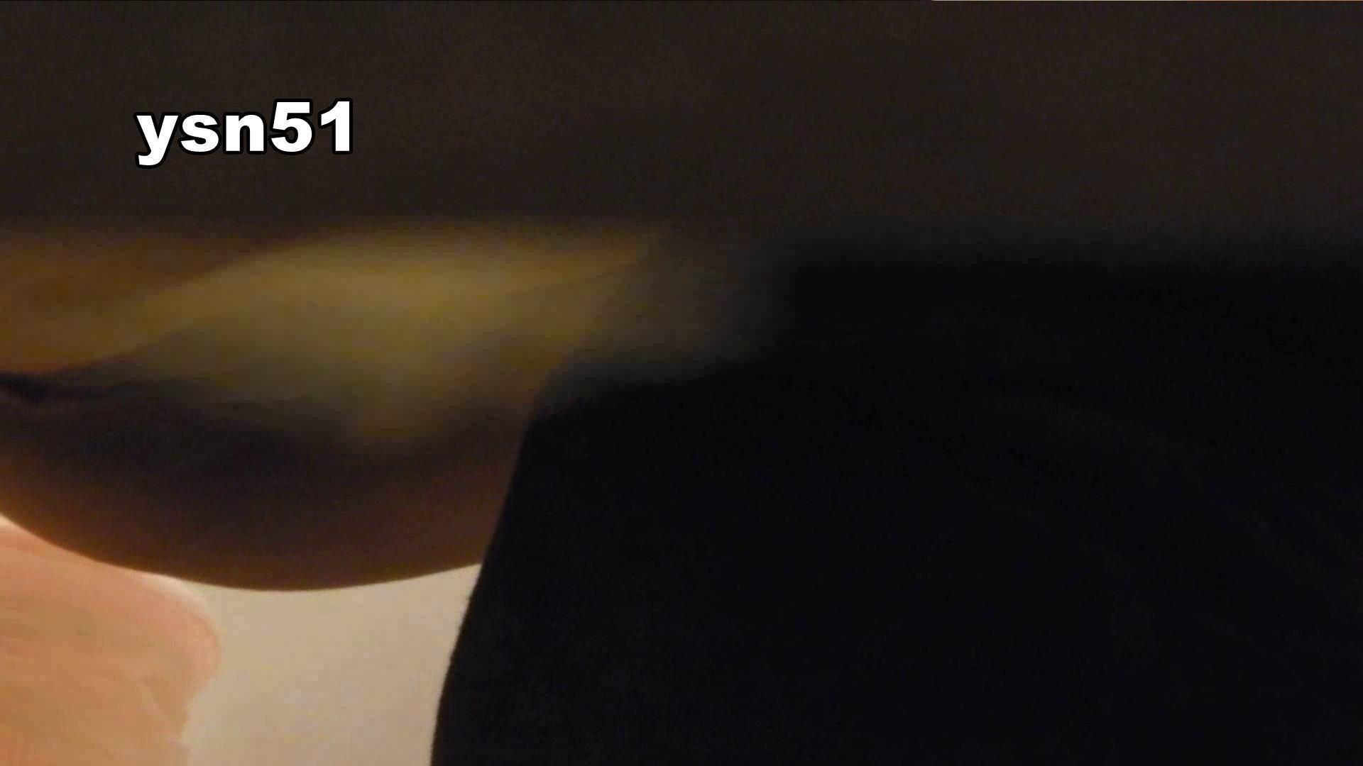 世界の射窓から vol.51 ゴージャスな… 洗面所 SEX無修正画像 90画像 19