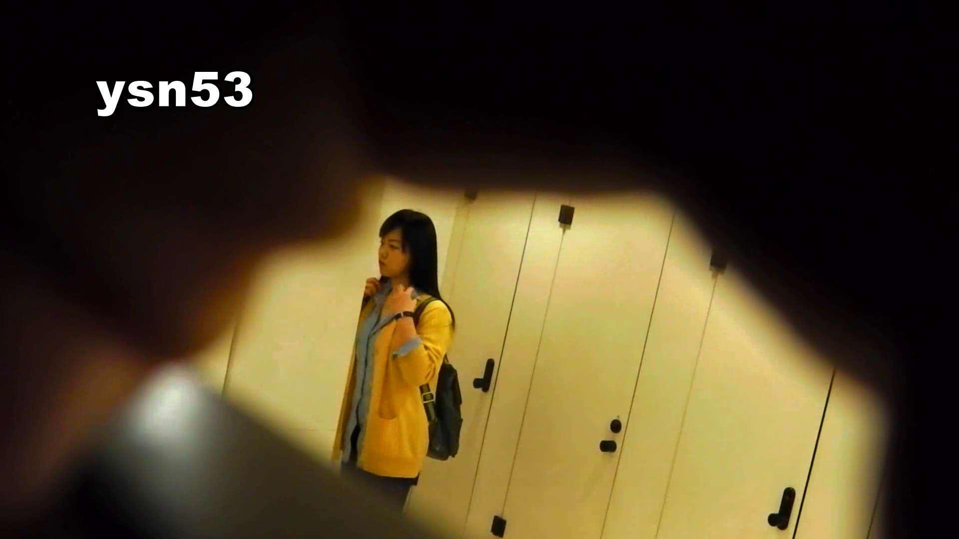 世界の射窓から vol.53 Yellowさん 洗面所 ぱこり動画紹介 100画像 9