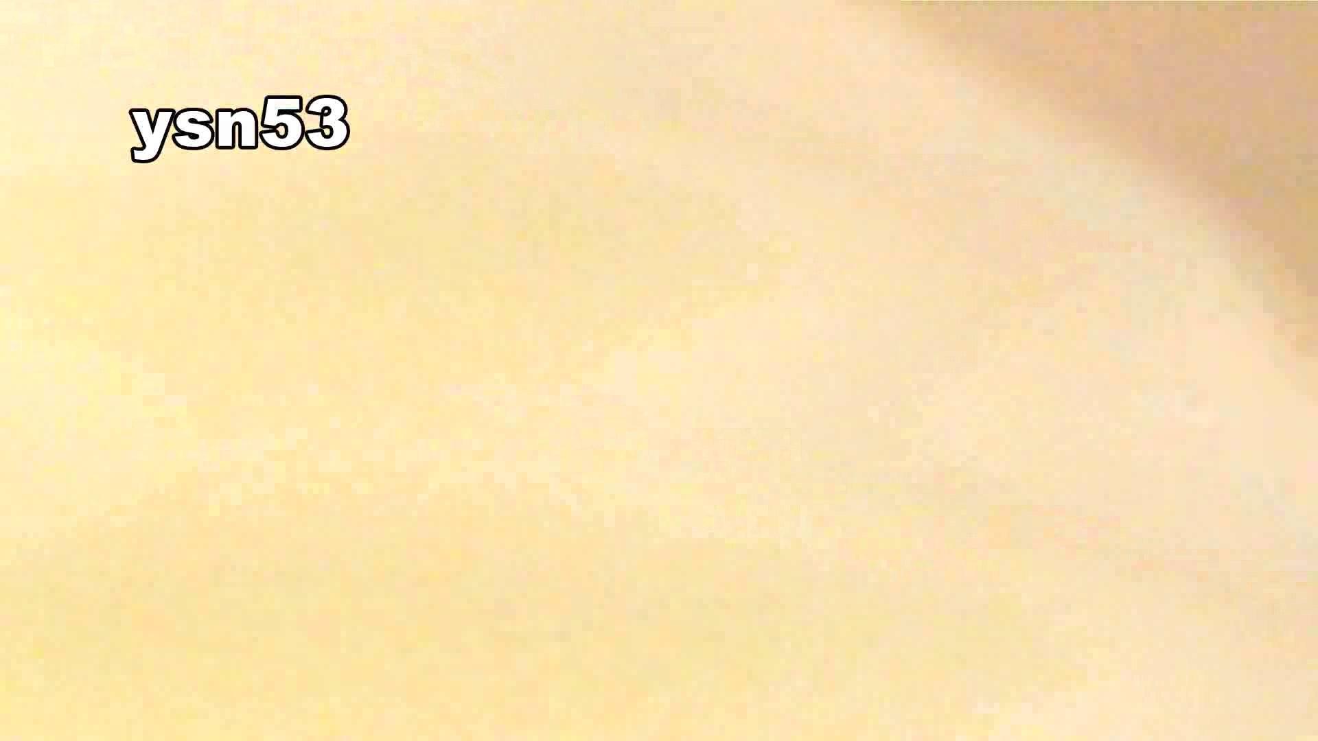世界の射窓から vol.53 Yellowさん 丸見え おめこ無修正画像 100画像 22