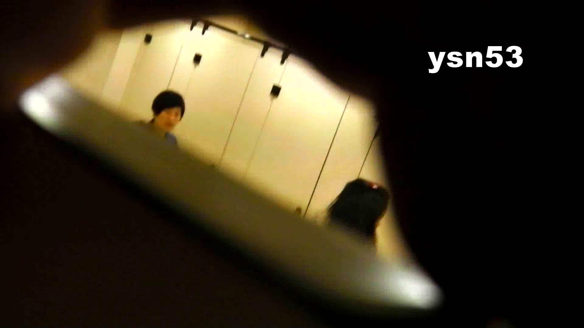 世界の射窓から vol.53 Yellowさん 洗面所 ぱこり動画紹介 100画像 89