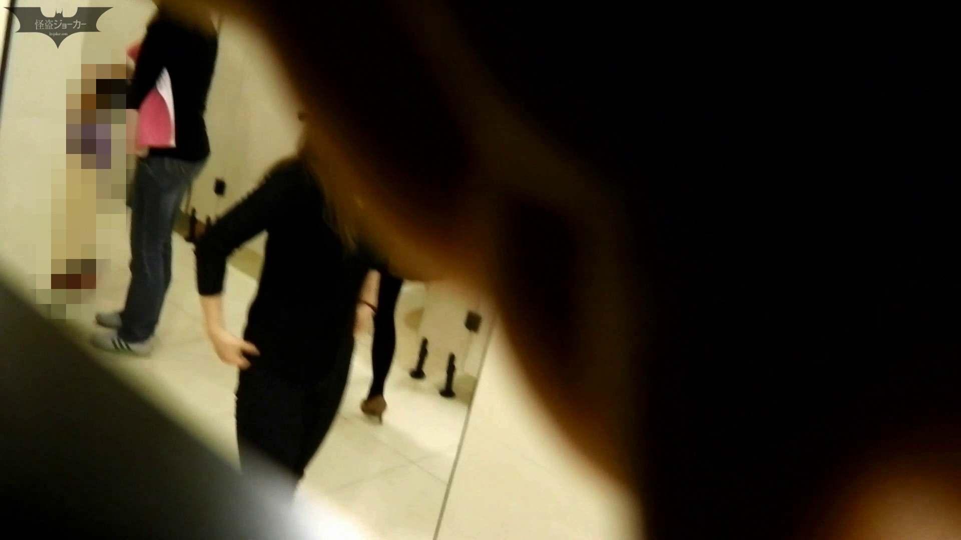 新世界の射窓 No58 機種変更?明るくなった!! 洗面所 オマンコ動画キャプチャ 107画像 4