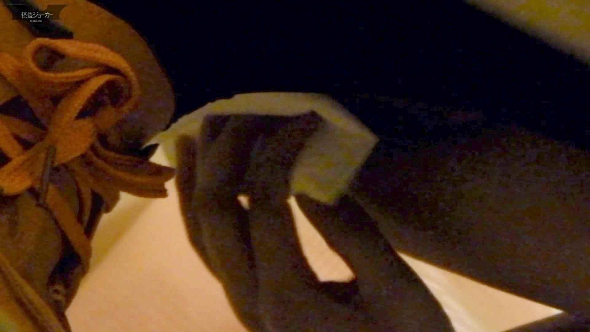 新世界の射窓 No58 機種変更?明るくなった!! 洗面所 オマンコ動画キャプチャ 107画像 76