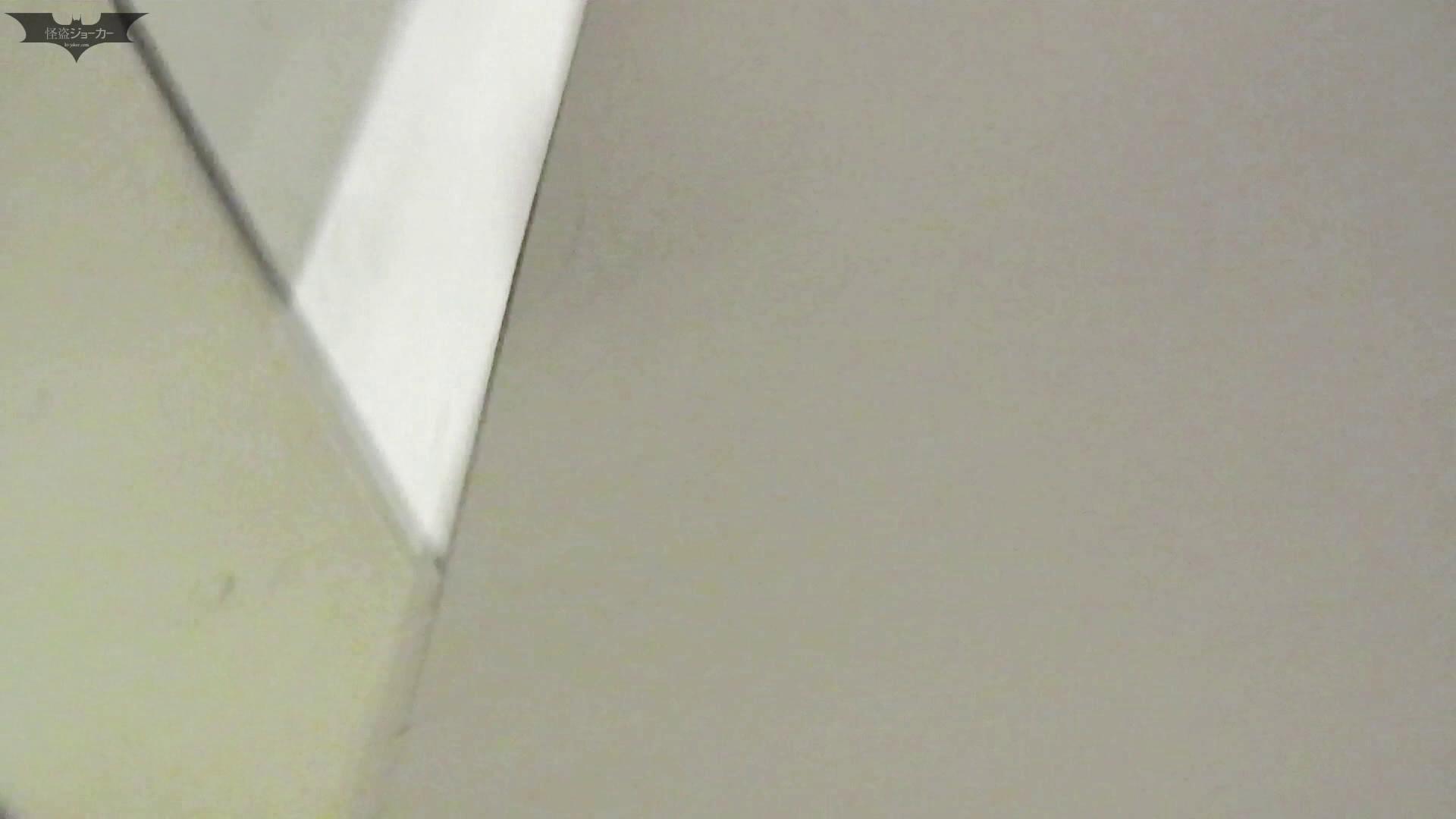 新世界の射窓 No64日本ギャル登場か?ハイヒール大特集! 高画質 AV無料動画キャプチャ 86画像 11