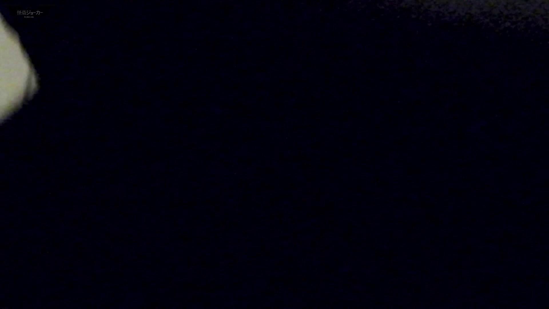 新世界の射窓 No64日本ギャル登場か?ハイヒール大特集! 洗面所  86画像 60