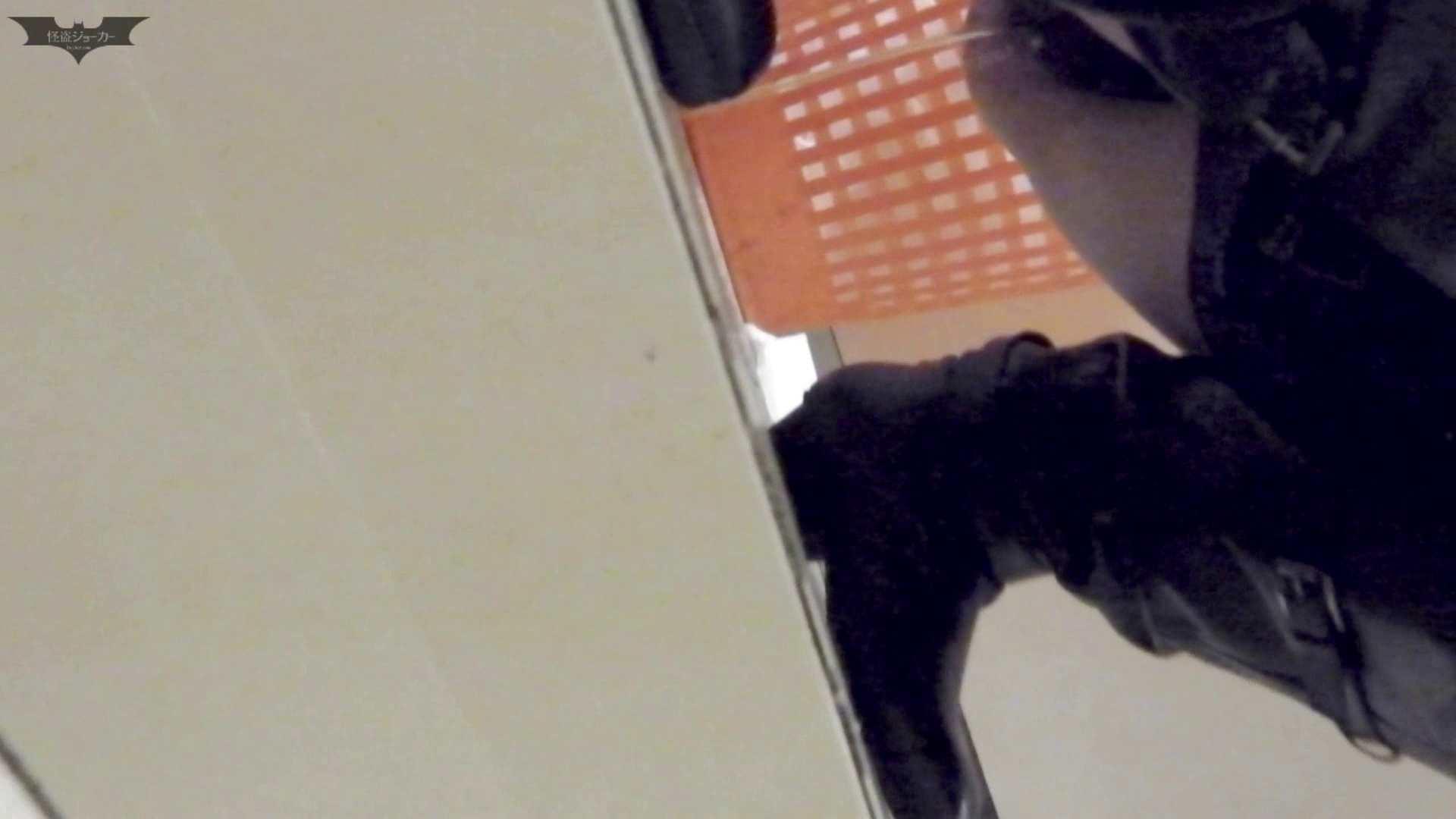 新世界の射窓 No68 洋式の腰の突き出し具合。エッロいです!! ギャル攻め おめこ無修正動画無料 72画像 27
