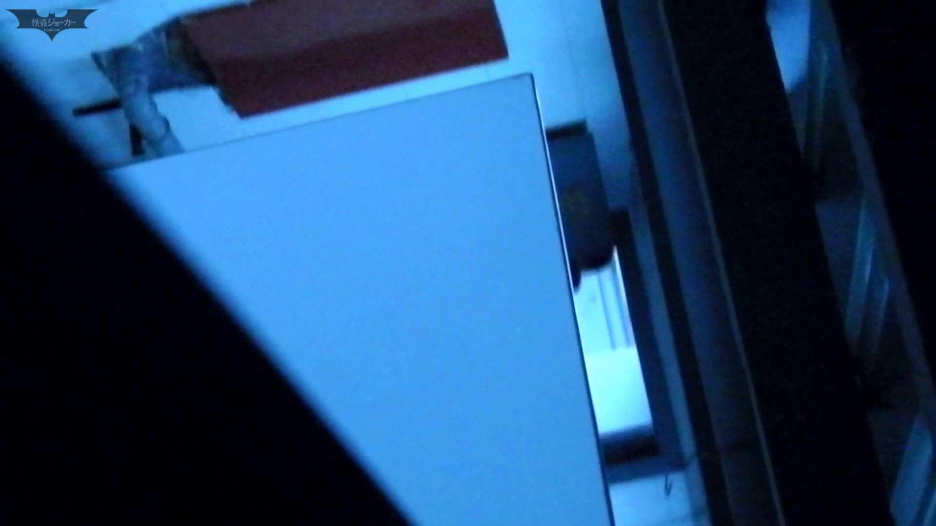 新世界の射窓 No70 世界の窓70 八頭身美女のエロい中腰 ギャル攻め 戯れ無修正画像 101画像 8
