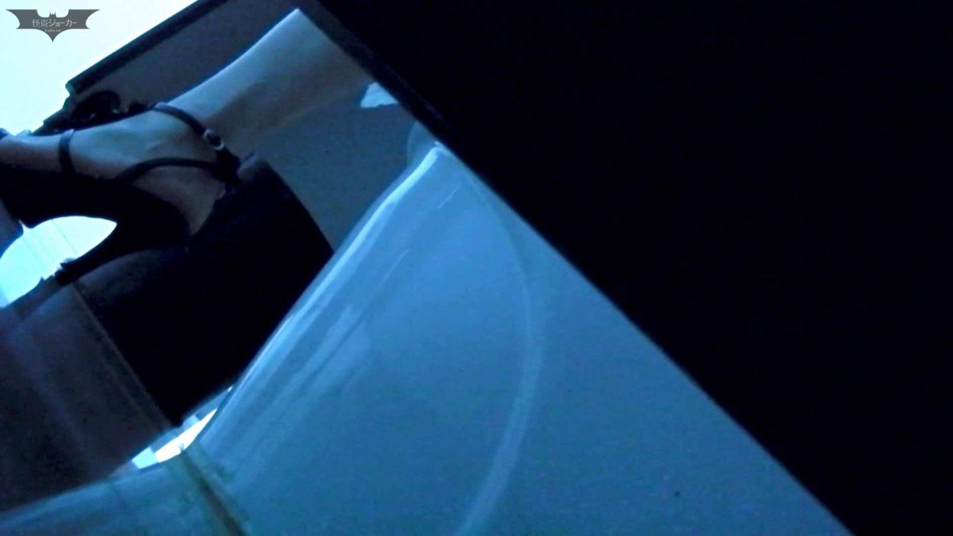 新世界の射窓 No70 世界の窓70 八頭身美女のエロい中腰 洗面所 AV動画キャプチャ 101画像 11