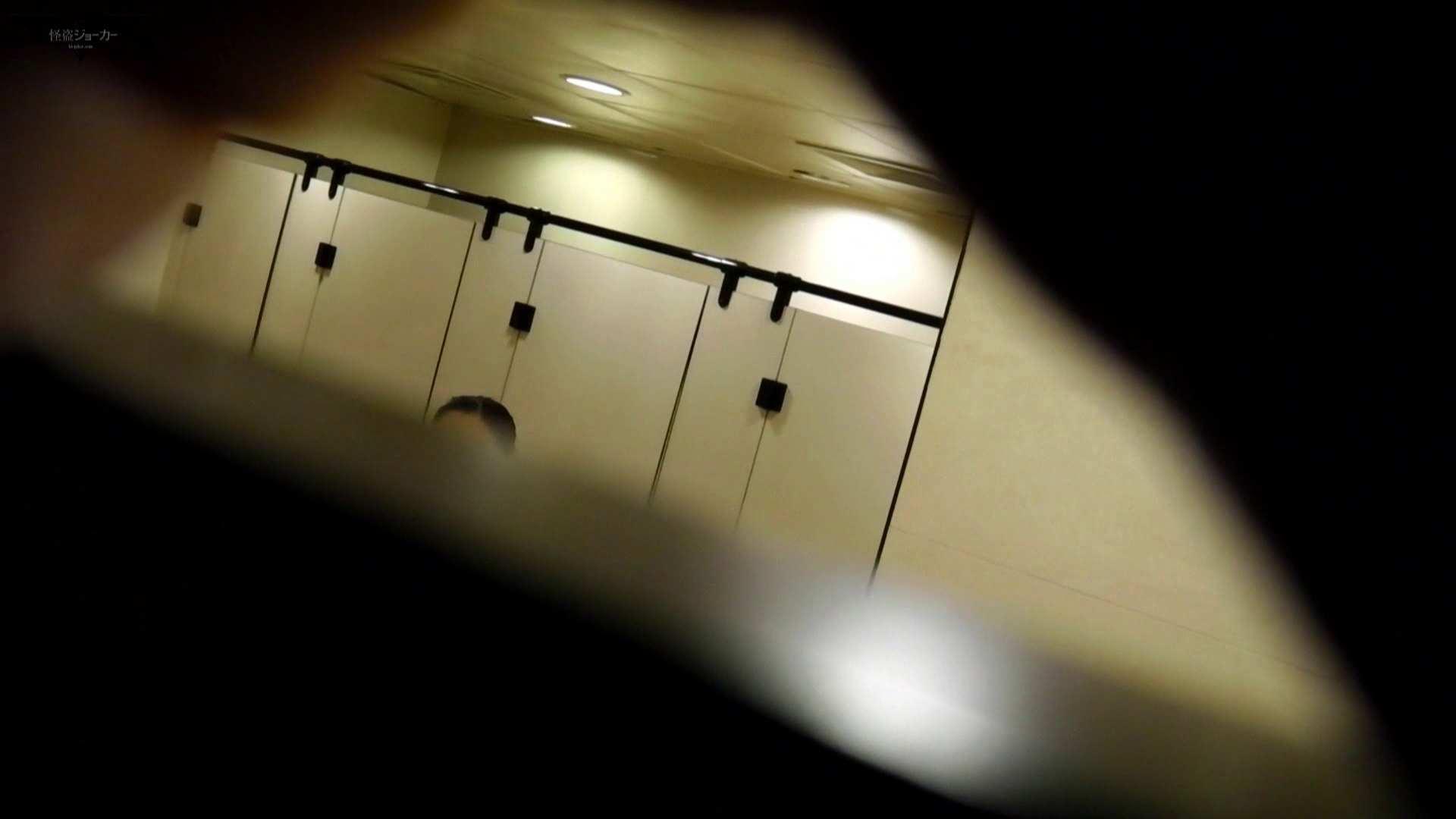 新世界の射窓 No70 世界の窓70 八頭身美女のエロい中腰 洗面所 AV動画キャプチャ 101画像 29