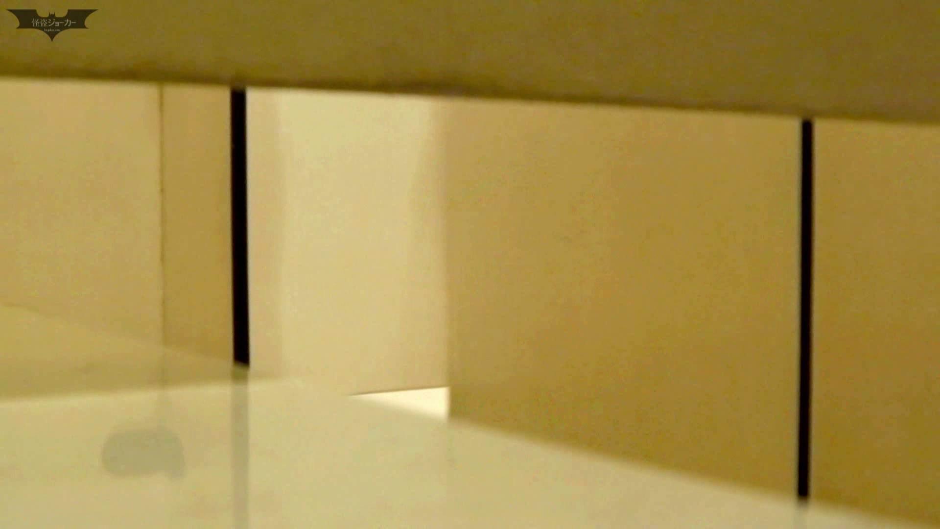 新世界の射窓 No70 世界の窓70 八頭身美女のエロい中腰 盛合せ   美女  101画像 55