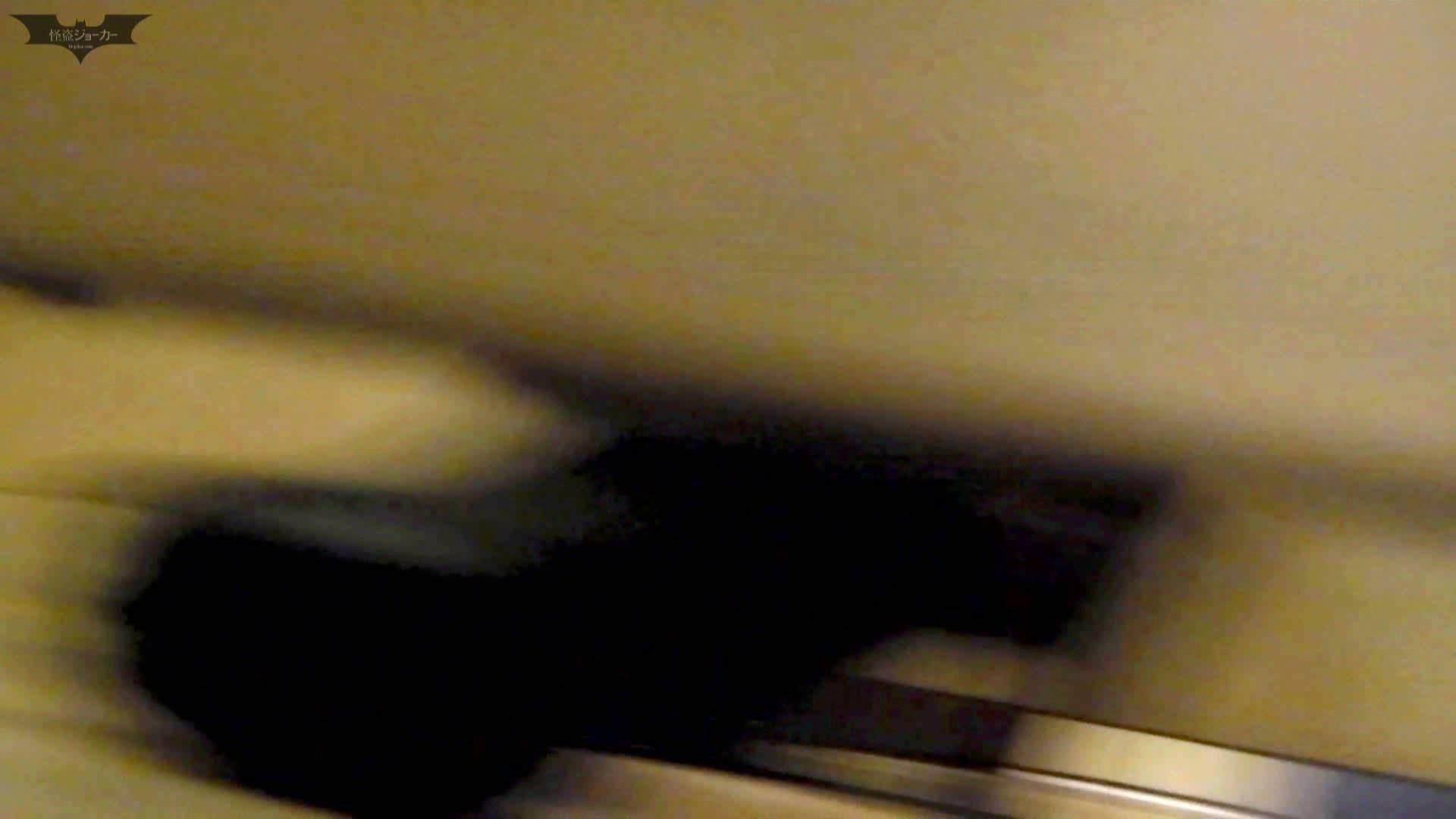 新世界の射窓 No70 世界の窓70 八頭身美女のエロい中腰 丸見え AV無料動画キャプチャ 101画像 75