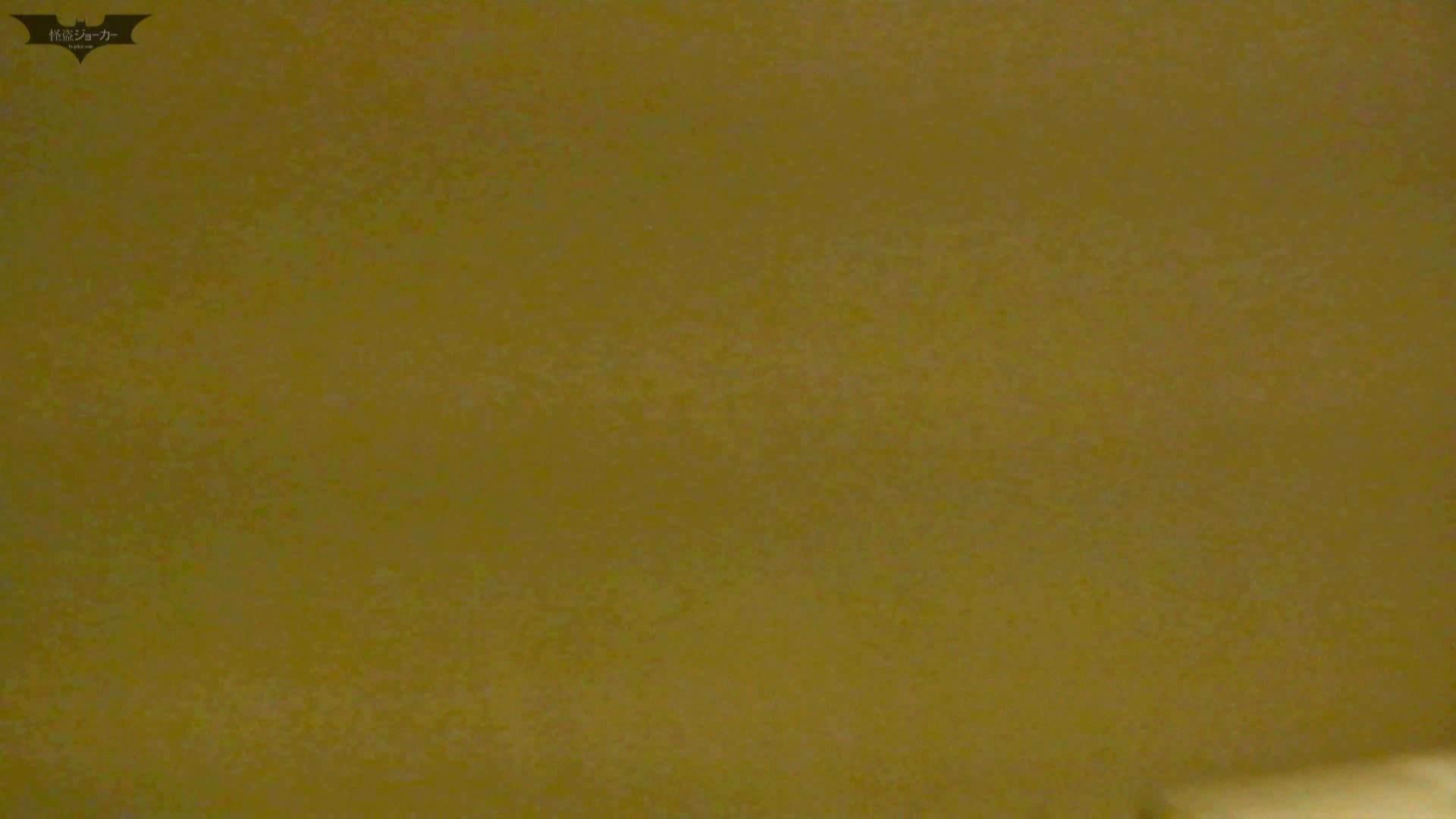 新世界の射窓 No70 世界の窓70 八頭身美女のエロい中腰 ギャル攻め 戯れ無修正画像 101画像 80