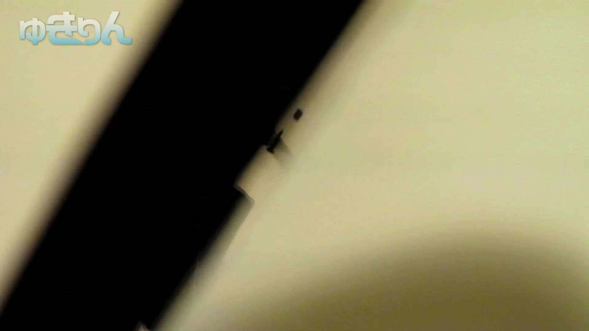 新世界の射窓 No80 噛みつきたいほど、至近距離での、ぷっり尻への空爆 洗面所 オメコ無修正動画無料 68画像 34