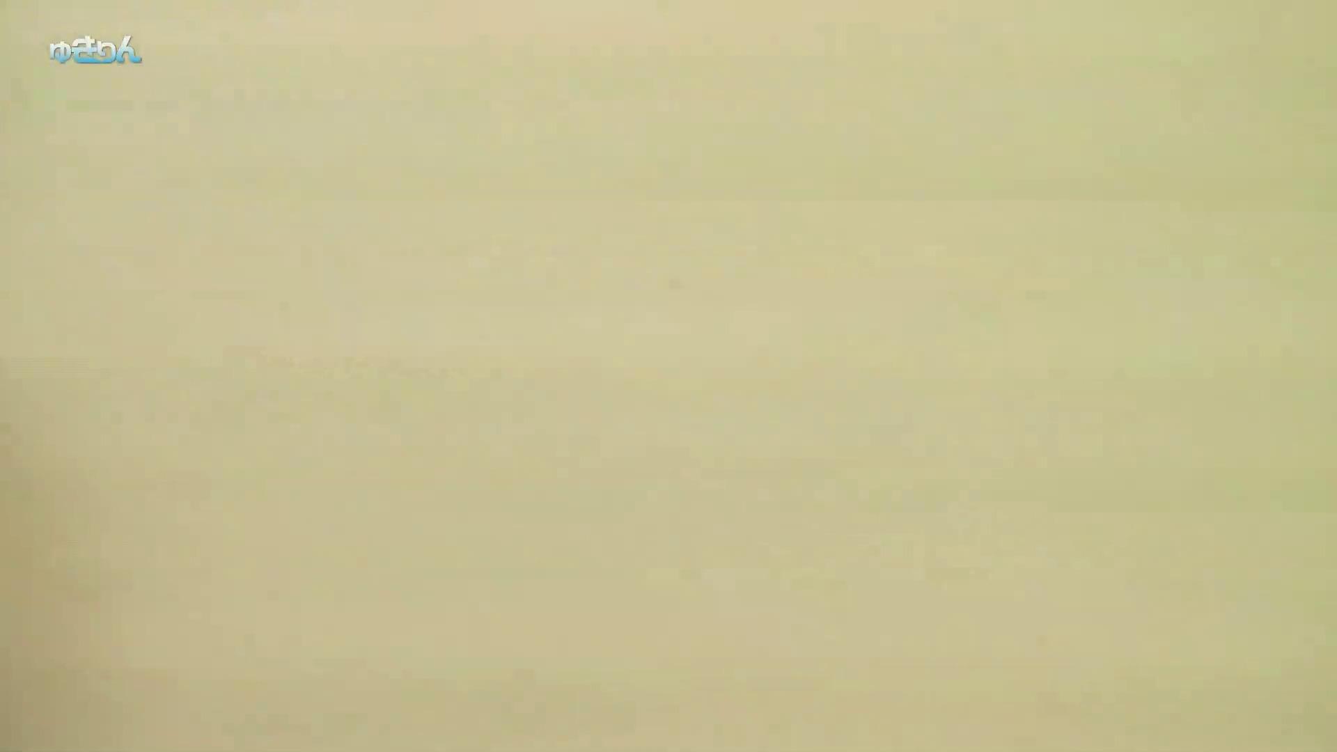 新世界の射窓 No81 制月反さん登場!! 盛合せ おめこ無修正動画無料 106画像 9