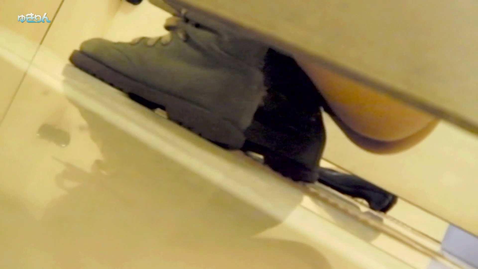 新世界の射窓 No81 制月反さん登場!! 高画質 ヌード画像 106画像 17