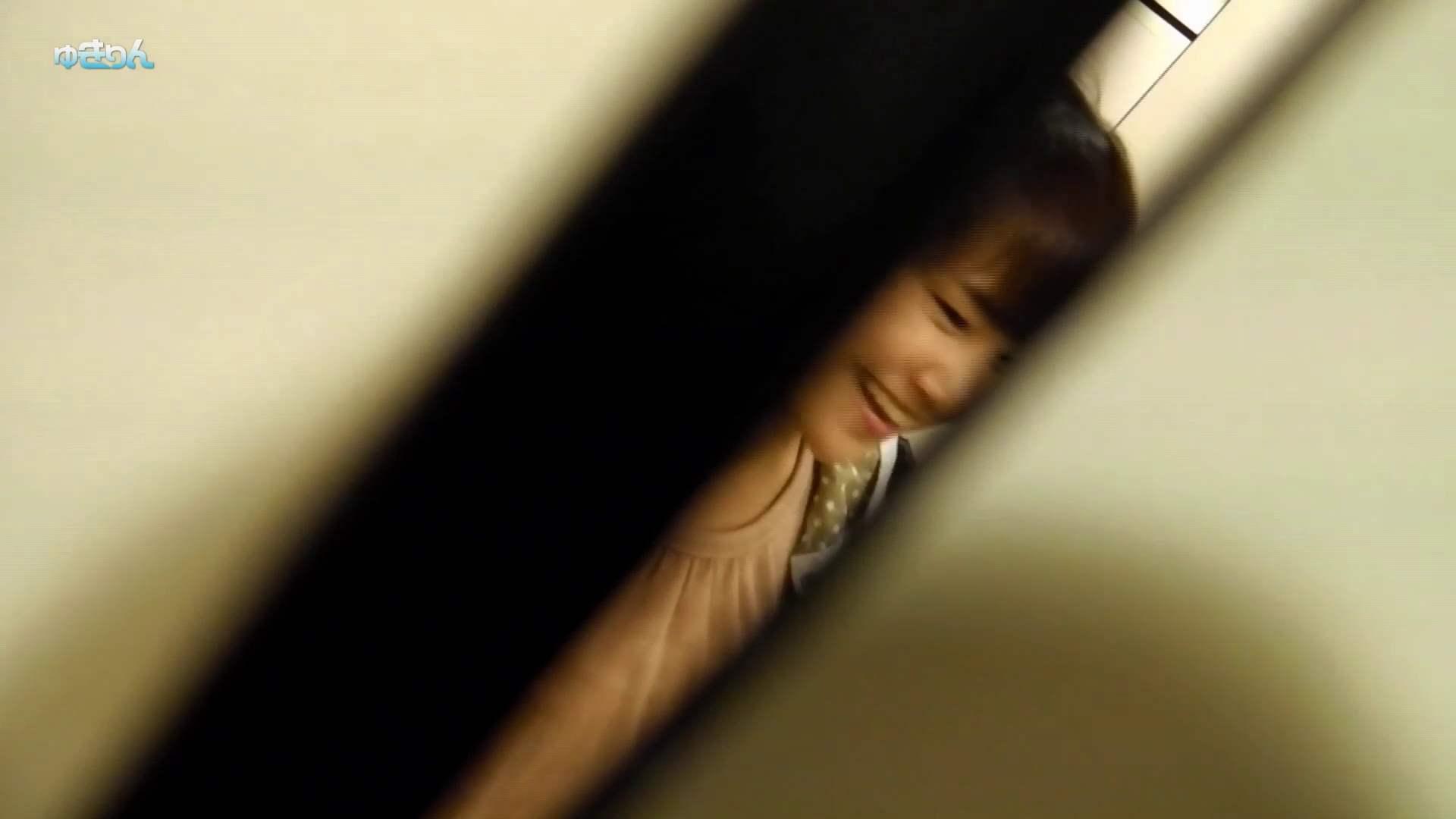 新世界の射窓 No81 制月反さん登場!! 洗面所  106画像 72