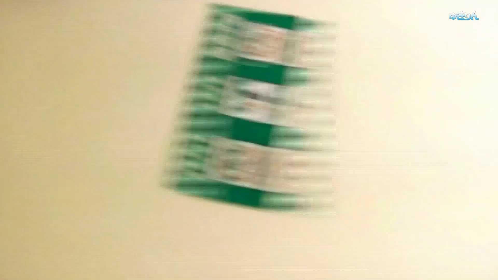 新世界の射窓 No84 広末涼子似の子をキャッチ!!ヒョウ柄の・・・・注目 洗面所 エロ画像 59画像 5