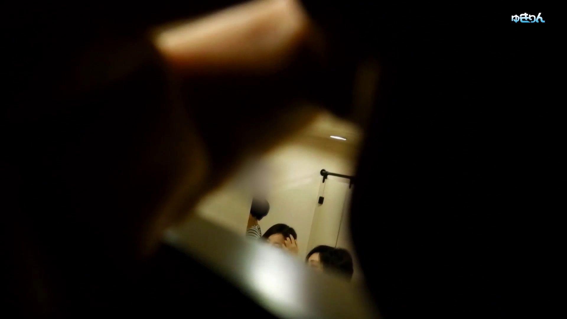 新世界の射窓 No84 広末涼子似の子をキャッチ!!ヒョウ柄の・・・・注目 高画質   ギャル攻め  59画像 37