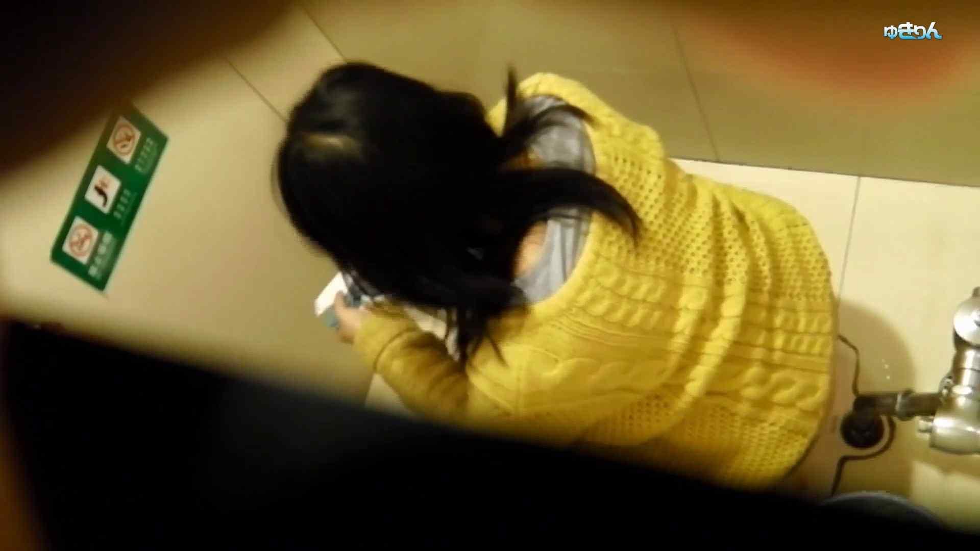 新世界の射窓 No84 広末涼子似の子をキャッチ!!ヒョウ柄の・・・・注目 お姉さん攻略 オメコ動画キャプチャ 59画像 40