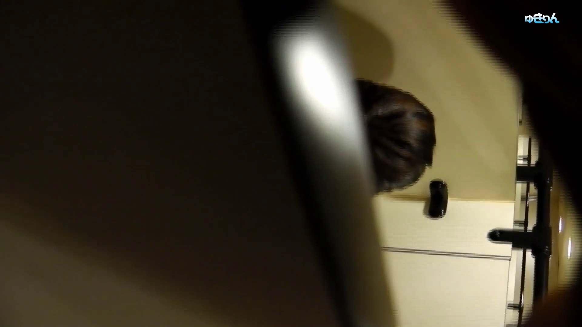 新世界の射窓 No84 広末涼子似の子をキャッチ!!ヒョウ柄の・・・・注目 お姉さん攻略 オメコ動画キャプチャ 59画像 52