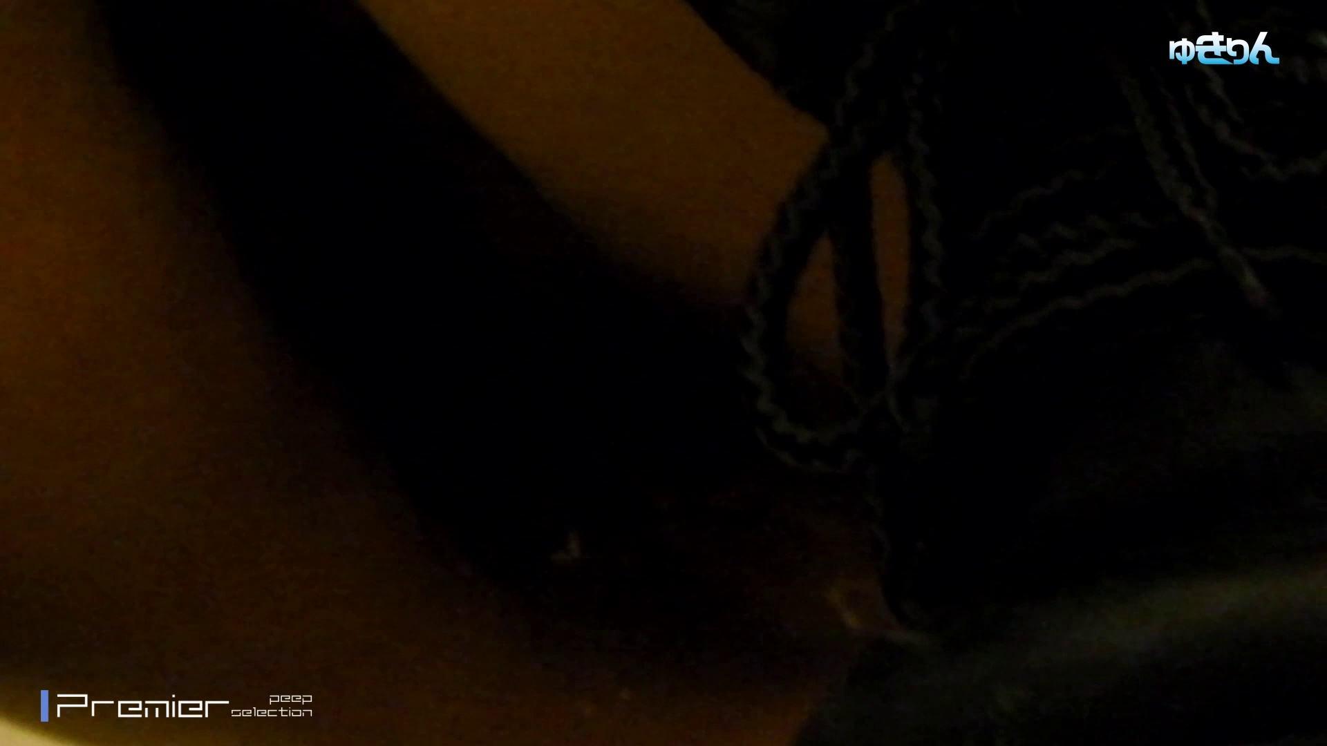 新世界の射窓 No87今回は二人エロい尻の持ち主登場 洗面所 オマンコ動画キャプチャ 51画像 40